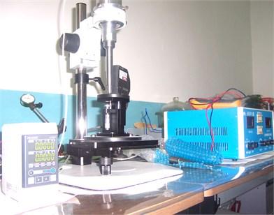 Test of vibration system
