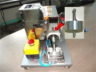 Experimental platform of LV-USM control system