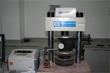 Experimental set-up of vertical loading test