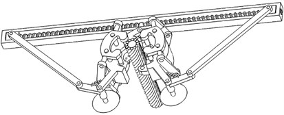 The initial configuration of the mechanism