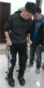The first version of the lower limb exoskeleton