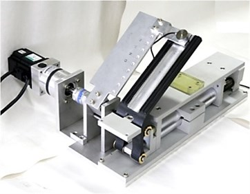 Active actuator test experimental system