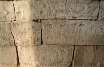 Cracks in stone masonry