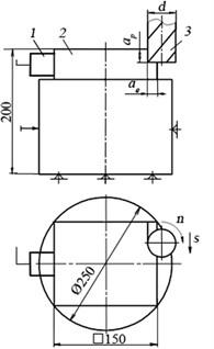 The arrangement of sensors