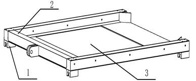 Screening body: 1 – slider, 2 – frame, 3 – screening mesh