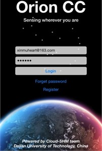 Log-in interface with account