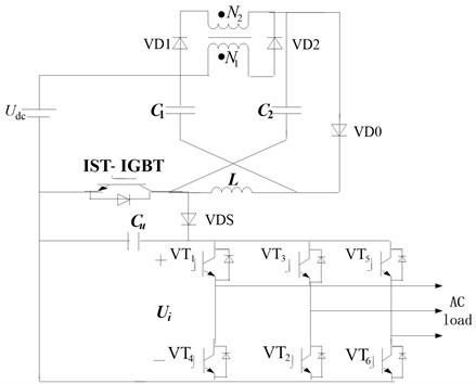 Topology of this novel inverter