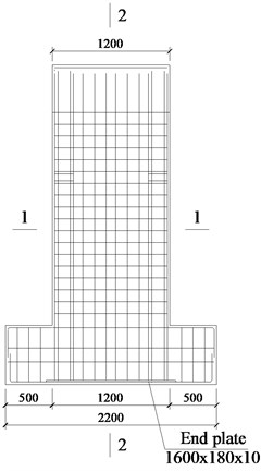 Dimensions and reinforcing details of specimen