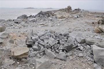 The boulder after blast