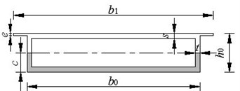 Simply supported box-girder bridge: a) longitudinal section; b) cross section