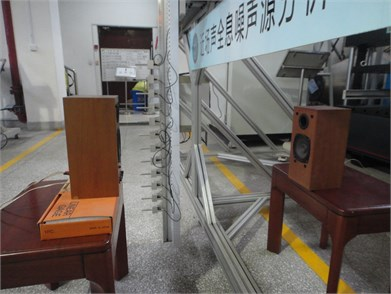 A picture of the experiment set-up