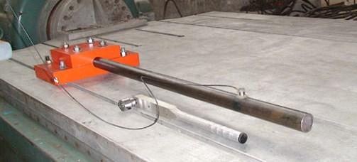Photograph of experimental setup