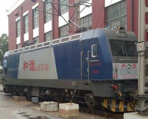 Harmonious-D3C mixed traffic locomotive