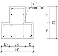 Reinforcement details of beams and columns (units: mm)