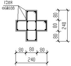 Section details (dimensions in mm). (Note: A and C stand for steel strength grade of HPB300  and HRB400 in Chinese concrete code respectively. @ stands for stirrup space. There is a decrease  in spacing of beam stirrup by half of the above near beam-column joint.)