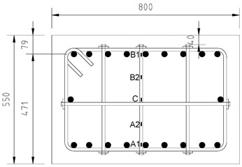 Column sections of the flexural tests