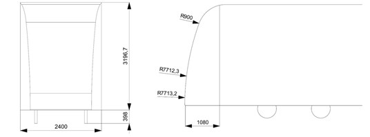 Detailed profile dimensions of train head