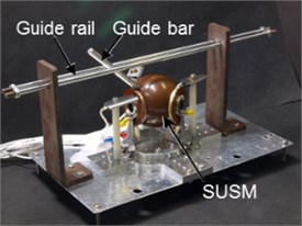 Experimental apparatus of SUSM for space