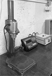 General view of the experimental setup