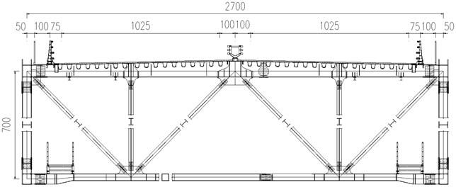 Standard cross section (unit: cm)