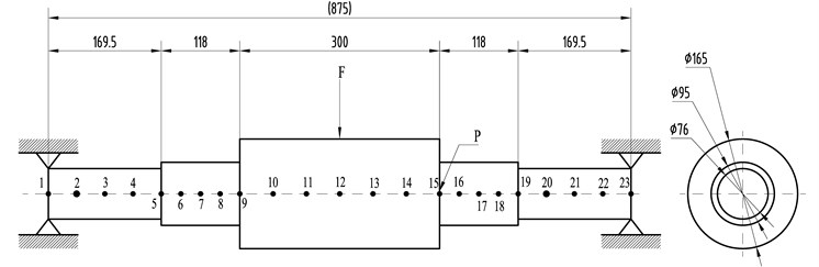 VSR Device using pure lateral resonance