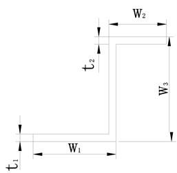 Reinforced bar structure