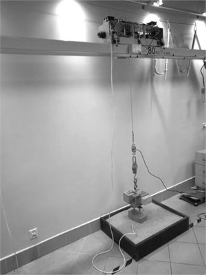 Experimental test stand