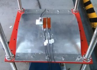Experimental model of MFC arc plate
