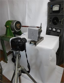 The general view of the experimental setup