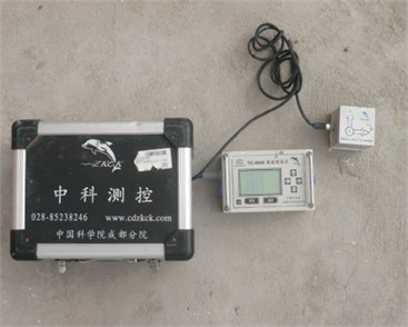 The blasting vibration monitoring system and layout of blasting vibration monitoring points
