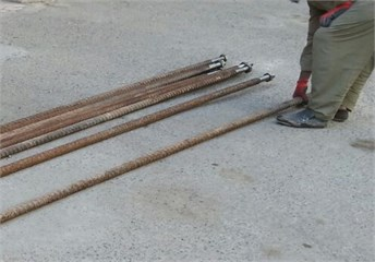 The steel bar that have been used  in Tehran