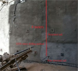 The facing for the nailed wall in site  of Pasdaran, Tehran province