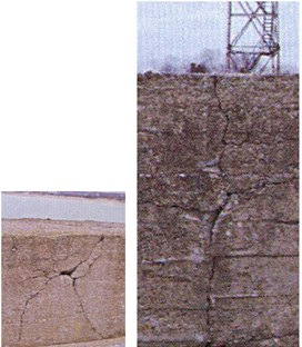 Cracks of the concrete surface  at the object