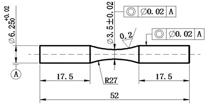 Fatigue specimen geometry (dimensions in mm)