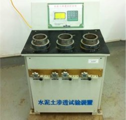 Curing of cemented soil specimens and penetration apparatus