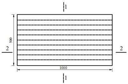 Steel bars in slab specimens