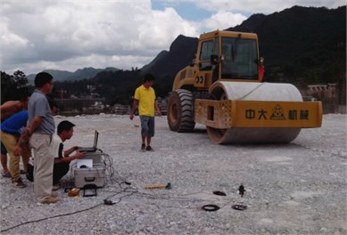 Limestone subgrade field vibration test