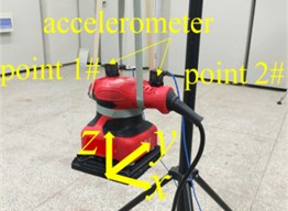 The experiment to measure the acceleration of the housing