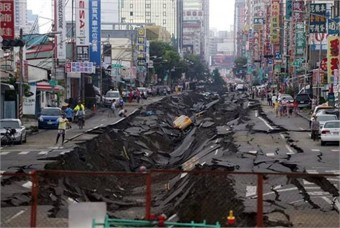 An explosion occurred  in a pipeline in Kaohsiung