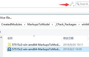 Import extension module via extension manger