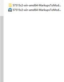 a) The program files of MarkupsToModel extension,  b) the package file of MarkupsToModel extension