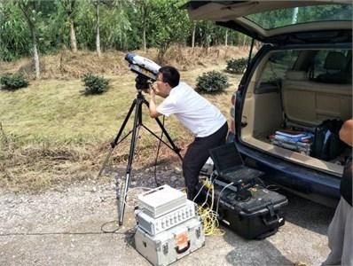Laser scanning vibration measurement site