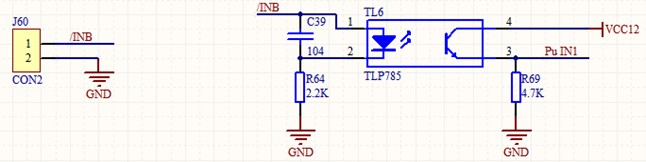 Fuel injection signal acquisition circuit