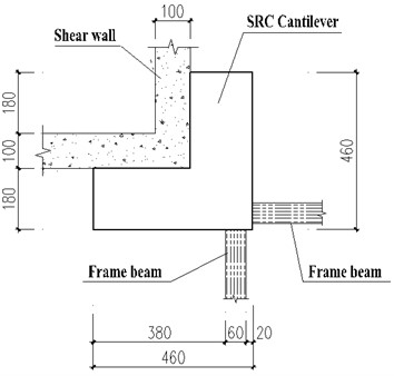 SRC cantilever connects frame beams and shear wall /cm
