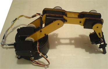 The robotic arm used in the study
