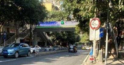 Tested pedestrian overpass