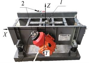 The sensors on the screen experimental sample