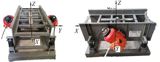 The screen experimental sample photograph