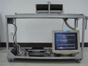 MFL-4032 MFL/MMM detector