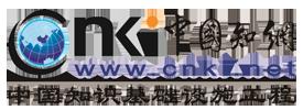 CNKI Scholar